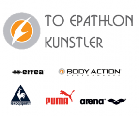 To Epathlon - Kunstler